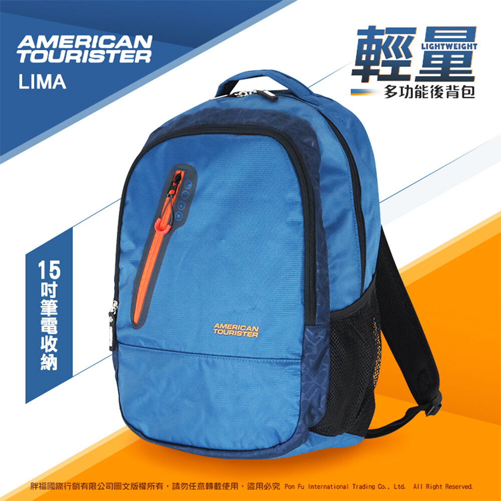 samsonite美國旅行者 特賣7折 超大容量 後背包 24b 雙肩包 可放置15吋筆電商務包