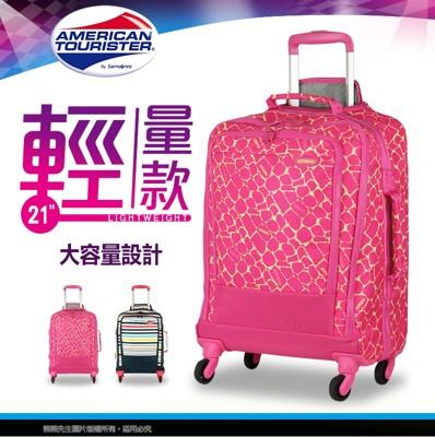 Samsonite新秀麗美國旅行者特賣會下殺23折輕量行李包拉桿旅行袋防撞膠條媽媽包大容量軟箱S94 (2.3折)