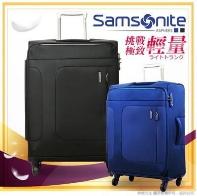 新秀麗Samsonite 防盜拉鍊行李箱旅行箱 28吋 72R 可加大布箱TSA海關鎖Asphere (7.9折)
