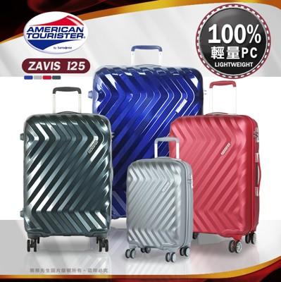 《熊熊先生》Samsonite雙排飛機輪行李箱 100%PC材質旅行箱I25美國旅行者20吋硬箱 (8折)