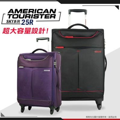 《熊熊先生》Samsonite美國旅行者AT可擴充25R行李箱31吋極輕量SKY大容量 (8折)