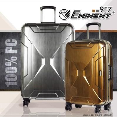 萬國通路 eminent 行李箱 雙排大輪組 旅行箱 登機箱 20吋 9F7 輕量 深鋁框 拉桿箱 (6.5折)