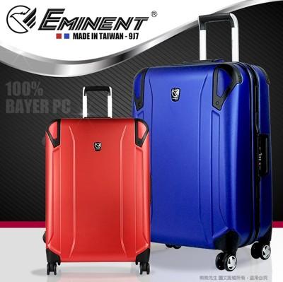 Eminent萬國通路MIT台灣製造行李箱 PC材質旅行箱 20吋大容量金屬鋁框 9J7 登機箱 (6.6折)