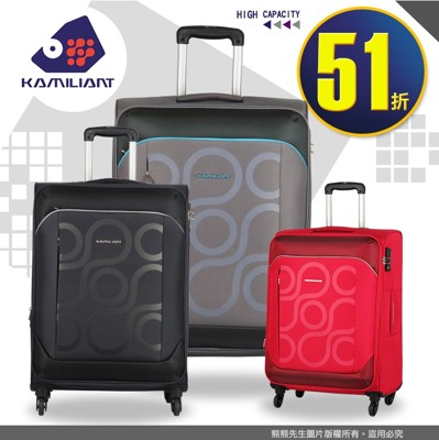 2018旅展特賣51折 新秀麗Samsonite 卡米龍行李箱30吋 旅行箱 幾何派對 大容量/輕量 (5.2折)