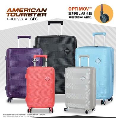Samsonite美國旅行者 20吋 行李箱 登機箱 GF6 霧面 旅行箱 100%PC材質 雙排輪 (8.5折)