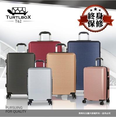 《熊熊先生》特托堡斯Turtlbox飛機大輪20吋旅行箱 T62 可擴充登機箱行李箱TSA國際海關鎖 (3.4折)