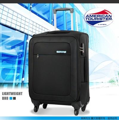 Samsonite美國旅行者 輕量登機箱 防潑水大容量行李箱 RENO可擴充旅行箱20吋BH8 (7.9折)