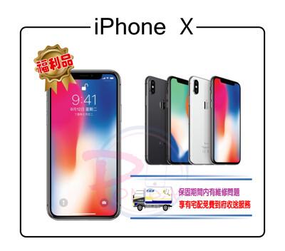 [APPLE 福利品] IPHONE X 64G 5.8吋 贈全新配件+保護貼+保護套 (4.1折)