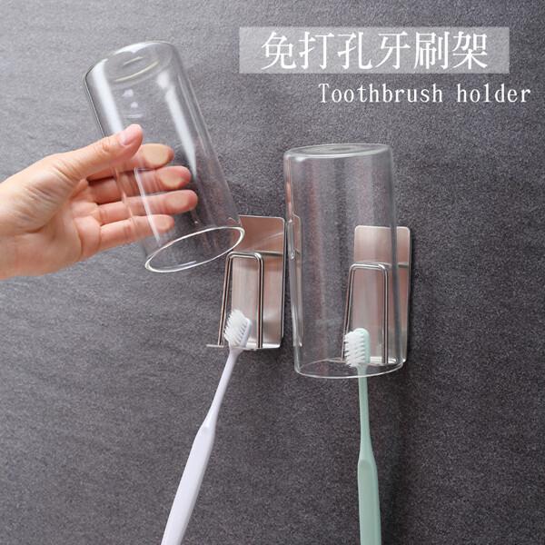 hy0102304不銹鋼免打孔無痕牙刷架 牙刷杯架