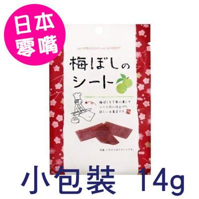 【小包裝】日本超夯 i Factory 板梅 梅干片 (14g) 梅乾片 梅干 梅片 梅子片 (4.9折)