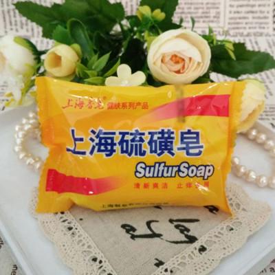 上海硫磺香皂 硫磺皂 可洗臉 沐浴 85g (單顆入) (1.7折)