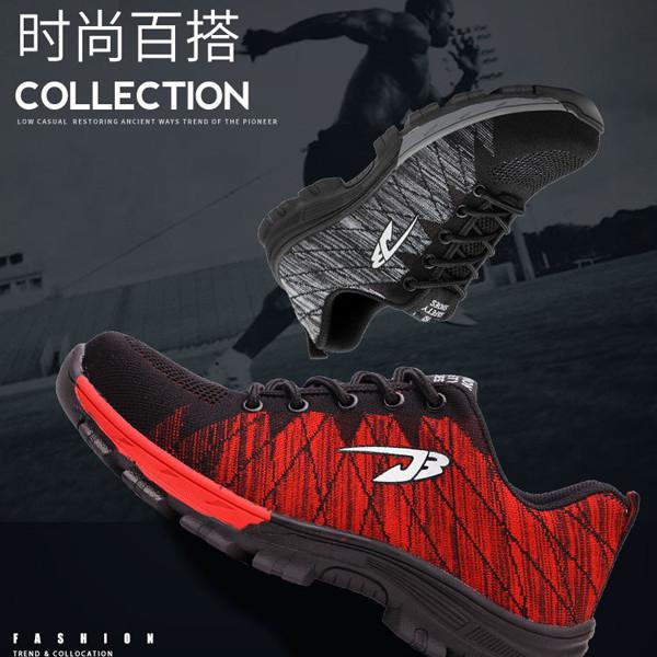 536飛織透氣工作鞋(黑/40-46)