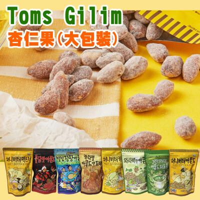 韓國 Toms Gilim 杏仁果 (大包裝) 蜂蜜奶油 芥末 辣雞 汽水跳跳糖 抹茶 焦糖 蝴蝶餅 (4.9折)