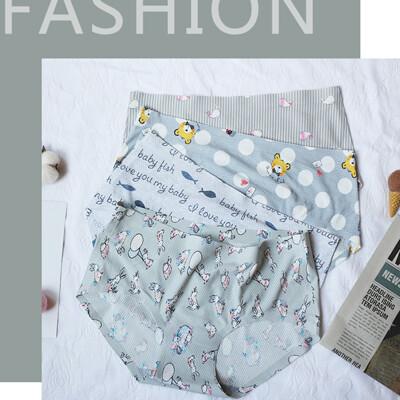 【8405】日系可愛卡通印花冰絲透氣中高腰內褲 三角褲 無痕 一片式(多款可選/均碼) (2.9折)