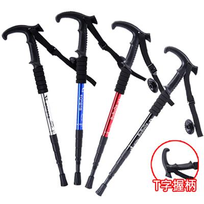 6061超輕量鋁合金四節t柄登山杖 手杖(4色可選) (3.3折)