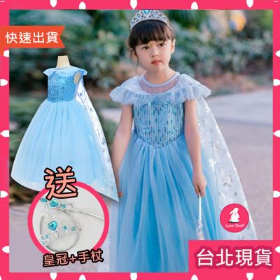 【送皇冠配件】萬聖節冰雪奇緣 愛紗公主 兒童禮服 艾莎洋裝 (4.7折)