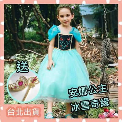 【綠色安娜公主】 愛紗公主 冰雪奇緣 兒童禮服  洋裝 幼稚園派 (5.5折)