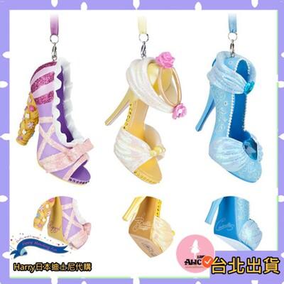 【現貨】東京迪士尼 海洋迪士迪尼公主 迪士尼公主珍藏鞋子吊飾 長髮公主 灰姑娘 貝兒 (3.6折)