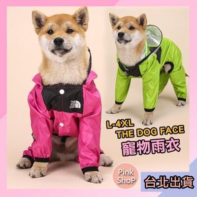現貨【柴犬雨衣】柴犬雨衣 柯基雨衣 狗狗雨衣 寵物雨衣 L-4XL碼 四腿全包雨衣 狗雨衣