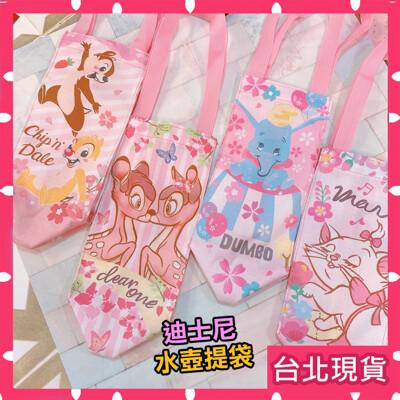 ♥迪士尼粉色系列水壺手提袋♥飲料提袋 冰壩杯袋 水壺提袋 奇奇蒂蒂 小飛象 小鹿斑比 瑪麗貓 (4.2折)