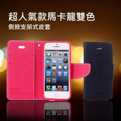 i7/i7 Plus手機插卡皮套 (2.3折)