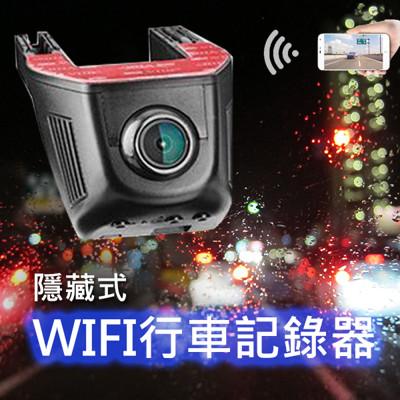 隱藏式WIFI行車記錄器 (8.4折)