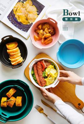 小款北歐風多色雙耳烘焙烤盤/陶瓷鍋 (5.7折)
