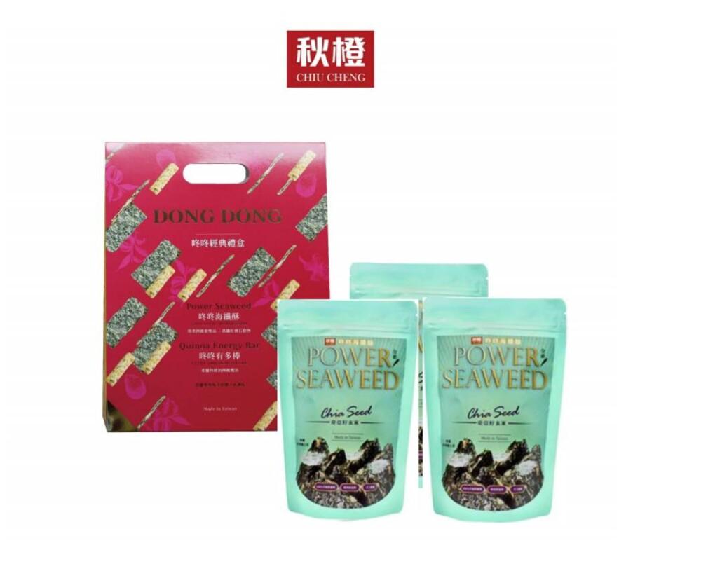 咚咚海纖酥3入禮盒組(四種組合可供選擇)