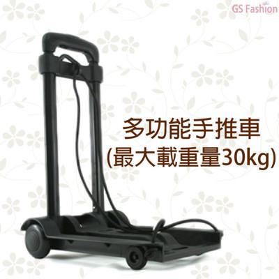 【珍昕】 多功能手推車(最大載重30kg) / 摺疊手推車 免運 (6折)