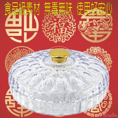 【珍昕】水晶糖果收納盒 (890ml / 230x120mm) 4分格 (5折)