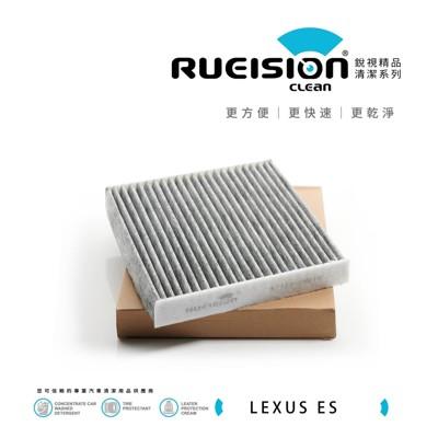 現貨 實體店面 lexus es es250 es200 es300h 冷氣濾網 冷氣濾芯 空調濾網 (8折)