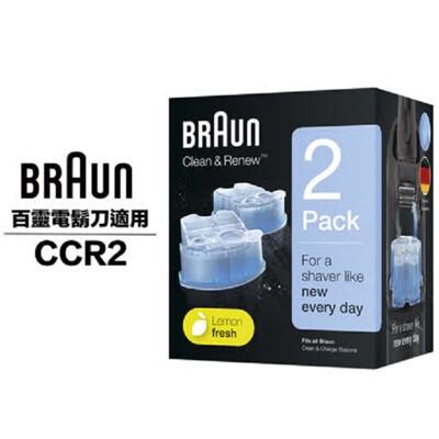 德國百靈braun匣式清潔液 ccr22入裝 / 盒 (7.3折)