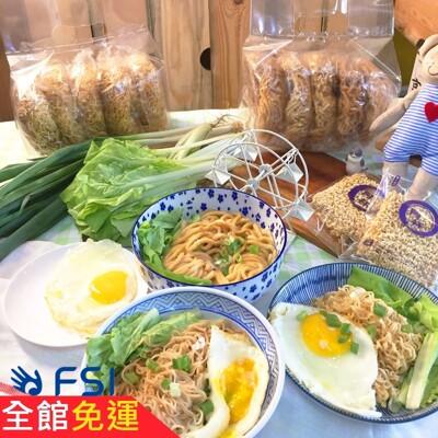 阿杯鍋燒麵鍋燒意麵雞絲麵乾拌麵 (7.3折)
