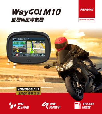 【PAPAGO!】WayGO! M10 重機衛星導航機 (8.2折)