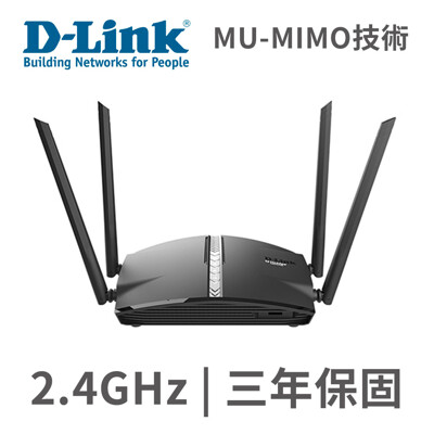 D-Link DIR-X1560 AX1500 WiFi 6 無線路由 (7.1折)