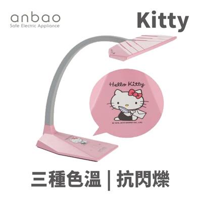 安寶AB-7755A KITTY LED檯燈(粉紅) (9.1折)