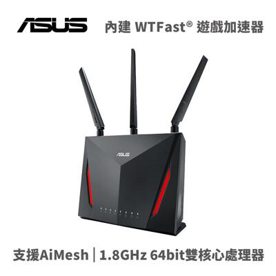 華碩 rt-ac86u ac雙頻giga無線分享器 (8.6折)