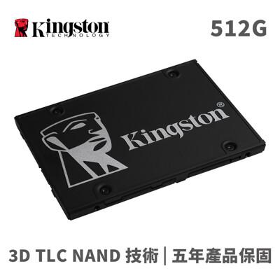 金士頓 KC600 512GB SATA3 3D TLC SSD-5年 (8.7折)