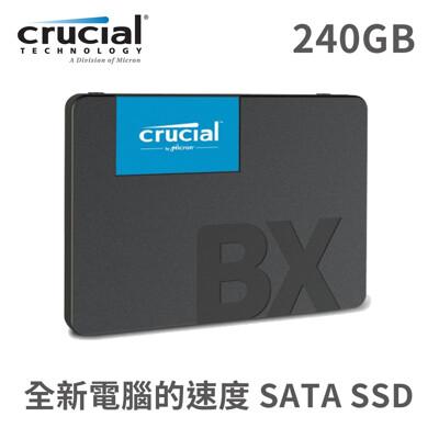 美光 BX500 240GB SATA SSD (6.3折)