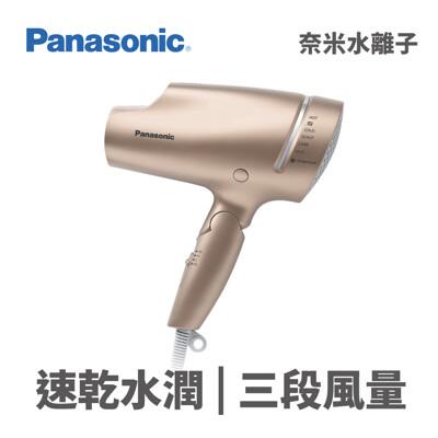 國際牌eh-na9b-pn 奈米水離子頂級吹風機 (8.5折)