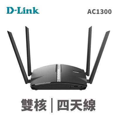 D-Link DIR-1360 AC1300 Wi-Fi Mesh 無線路 (6.2折)