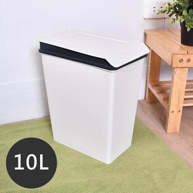 垃圾桶樹德 mit垃圾桶10l-(另有售28l)