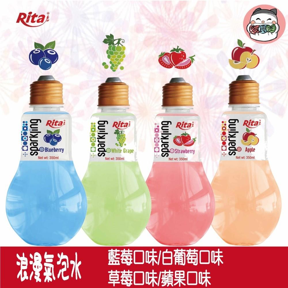 零食圈浪漫燈泡氣泡水 藍莓/白葡萄/草莓/蘋果口味