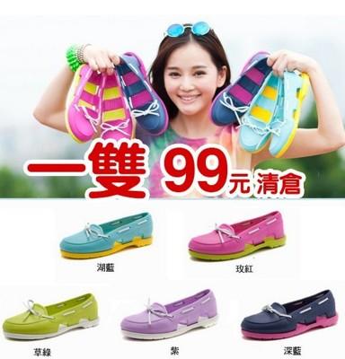 【清倉大特賣】糖果防水洞洞鞋 (3.3折)