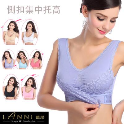 【LANNI藍尼】側扣集中無鋼圈蕾絲內衣 (4折)