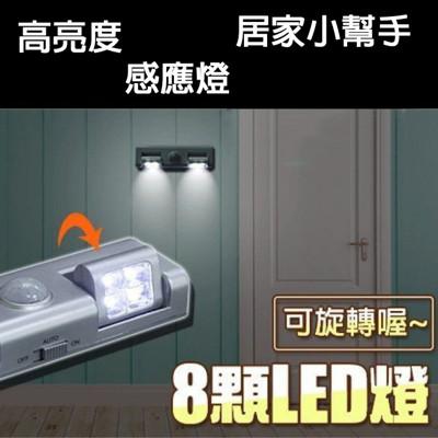 LED免插電旋轉感應燈 (2.5折)