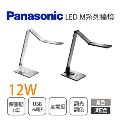 【永光】國際牌 Panasonic M系列護眼檯燈 LED 無藍光 12W 觸控式調光調色 四軸旋轉 (5折)
