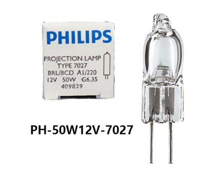 【永光】PHILIPS飛利浦 7027 12V 50W G6.35 特殊儀器豆燈 鹵素燈泡 顯微鏡燈 (5折)
