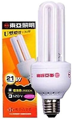 永光東亞 3u燈管 110v 21w 黃光/白光 非螺旋省電燈泡 適用 崁燈 吸頂燈 美術壁燈 (5折)