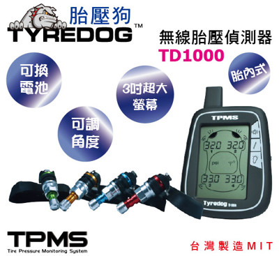 TYREDOG胎壓狗TD1000-I 胎內式可換電池 無線胎壓偵測器(TPMS) (6.7折)